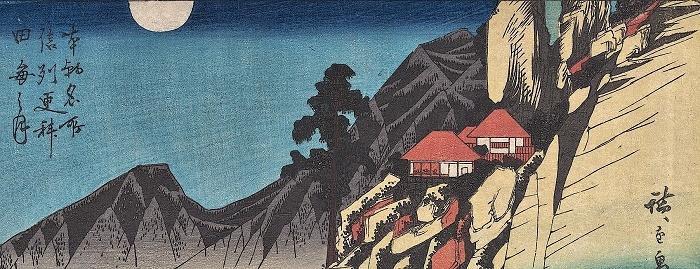 Utagawa Hiroshige 20190802 0959 700