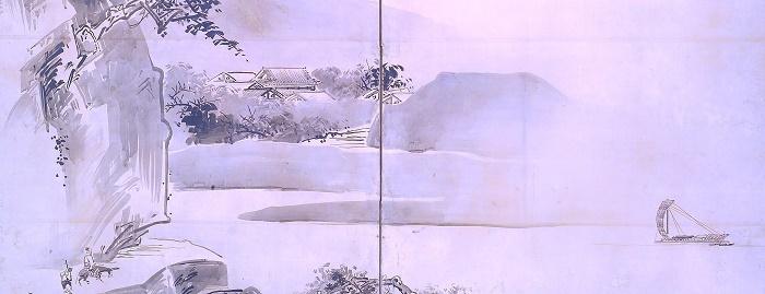 Watanabe Shikō 0814 1223 700