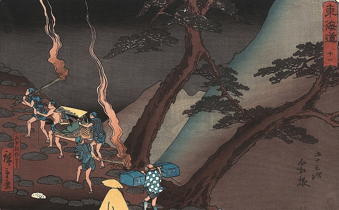 Utagawa Hiroshige 824 1022 700