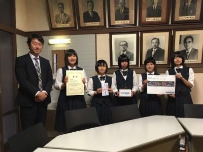 2019静岡県立富士宮東高校