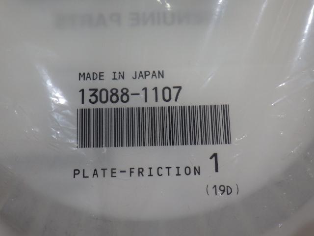 17089566.jpg