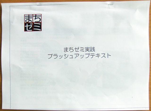 DSCF4936.jpg