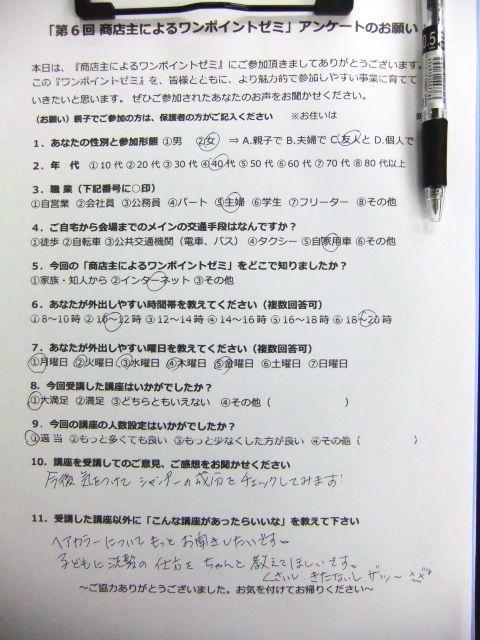 DSCF5041.jpg