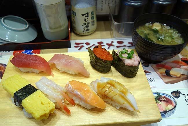 misaki_shinbashi5.jpg