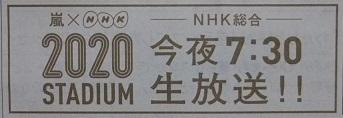 19724b.jpg