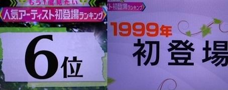 19913ma.jpg