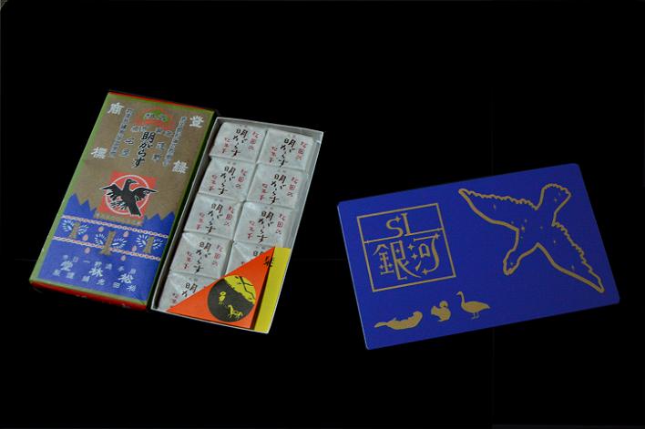 DSC_6110-2 190915 遠野のお土産