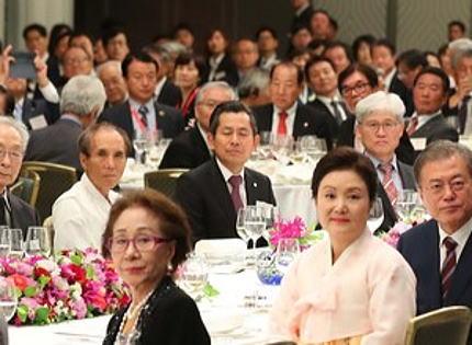 文在寅 G20 大阪 在日 民団 在日本大韓民国民団