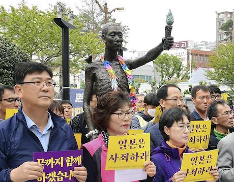 韓国 募集工 プロ被害者 制裁 ホワイト国 輸出 フッ化水素