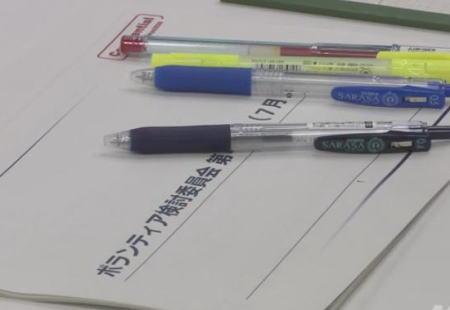 東京五輪 ボランティア
