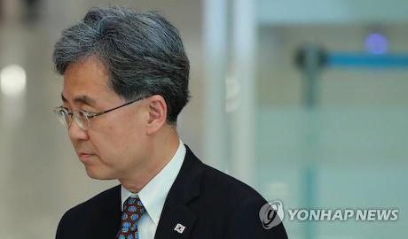 韓国 そんな事は言ってない 幸せ回路 輸出管理 ホワイト国