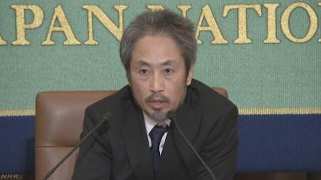 安田純平 プロ人質 ウマル パスポート 旅券法