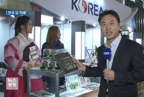 韓国 パプリカ 韓国海苔 汚水 下水 寄生虫