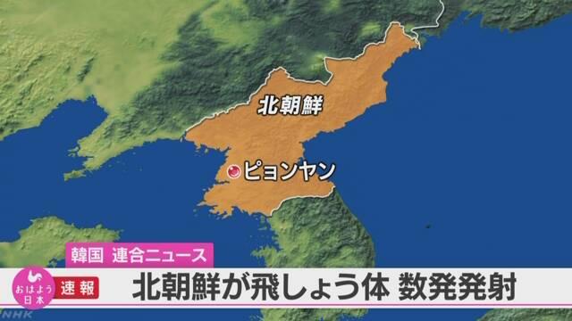 北朝鮮 ミサイル 飛翔体 チャーハン 金正恩 イスカンデル