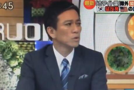 反日三羽烏 八代英輝 ハンギョレ新聞 中央日報 朝日新聞 流行語大賞
