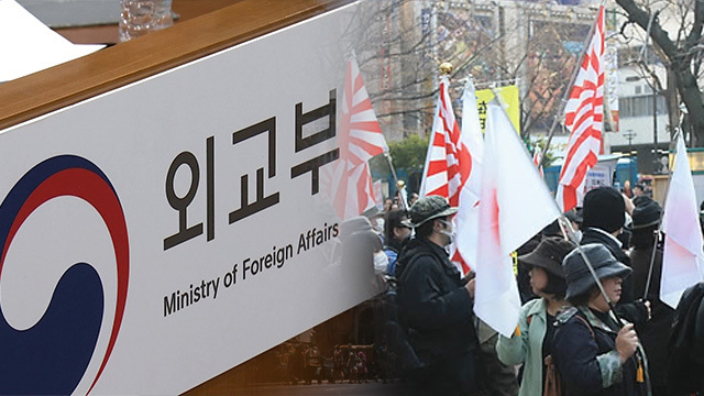 韓国 訪日 オウム返し 嫌韓デモ