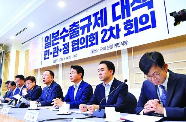 韓国 セルフ制裁 LCC 不買運動