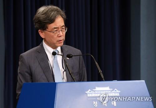 GSOMIA 韓国 日韓軍事協定 リスカブス 斜め上 糖質