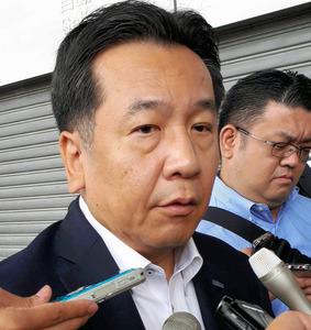 立憲民主党 枝野幸男 外務大臣 河野太郎 内政干渉