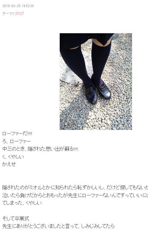 中川翔子 嘘 虚言癖 設定 猫 いじめ