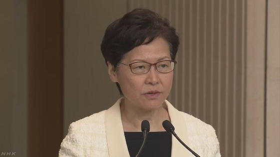 香港 林鄭月娥 逃亡犯条例 デモ 中国