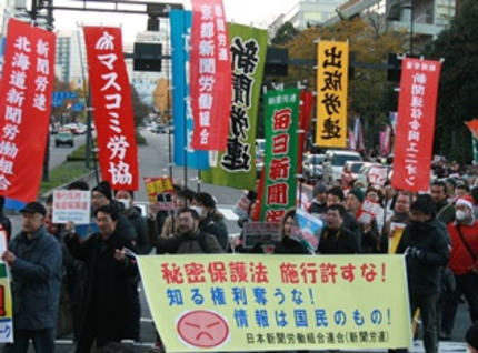 新聞労連 韓国 差別 報道の自由 統制 腫れ物 パヨク