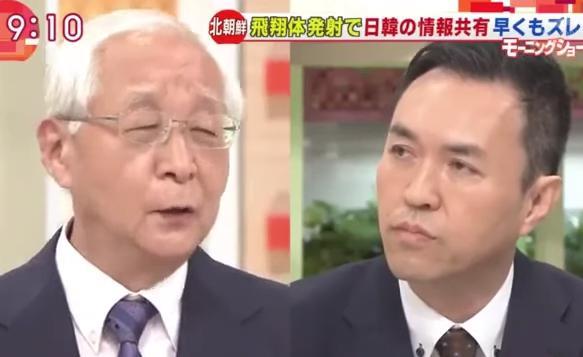 モーニングショー 玉川徹 田崎史郎 韓国 謝罪