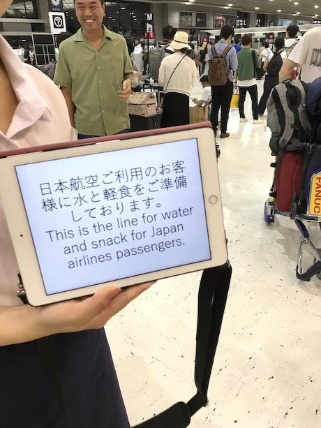 台風15号 成田空港 JAL サービス クレーマー 客様