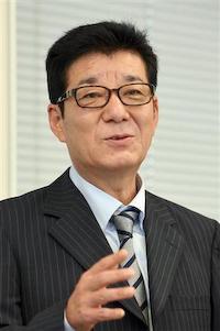 松井一郎 大阪府 知事 原発 処理水 IAEA