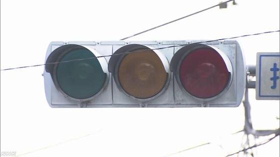 発電機 千葉 信号 非常用発電機 民度 山武市 火事場泥棒
