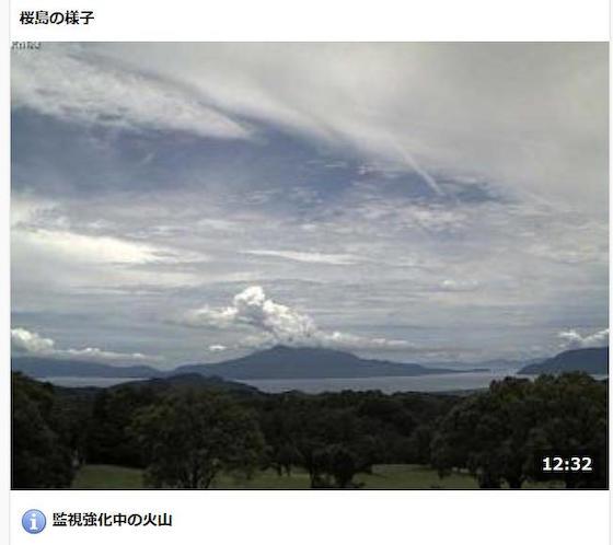 鹿児島 桜島 噴火 大雨