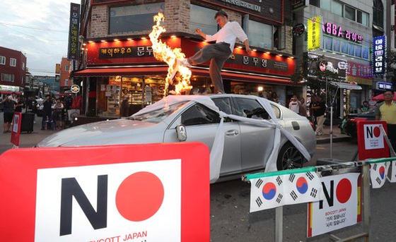 韓国 不買運動 レクサス 火病 パフォーマンス はけ口