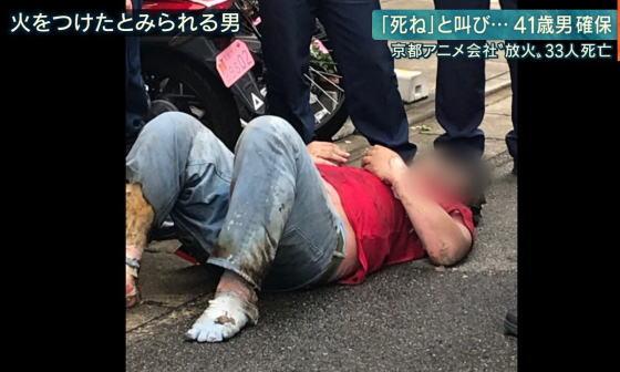 京都アニメーション 放火 陰謀論 NHK 時限