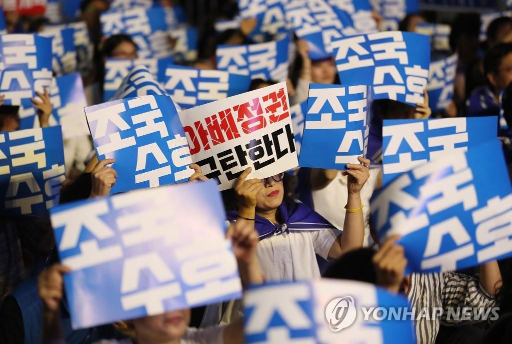 曺国 チョ・グク 文在寅 慰安婦像 挺対協 北朝鮮