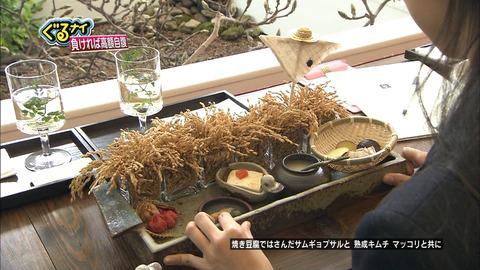 大阪迎賓館 G20 サミット 盆栽 山里 夕食会