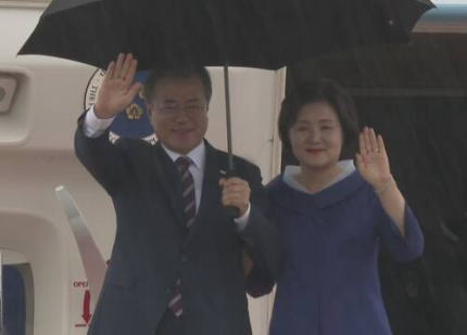 関西空港に到着した韓国の文在寅大統領、「この機会を活用できるかどうかは日本にかかっている」と強調、非公式にでも安倍総理と会談したい考え