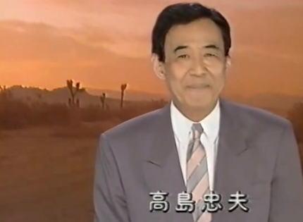 【訃報】 俳優の高島忠夫さん、老衰のため死去 88歳 … 映画解説やウルトラクイズ司会、妻・寿美花代と司会を務めた料理番組「ごちそうさま」は放送26年の人気番組