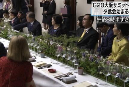 安倍首相、G20大阪サミットに出席した各国首脳らを大阪迎賓館に招き、夕食会を開く→ 狭い上にセッティングが韓国みたいなセンスで汚らしいと話題に(画像)