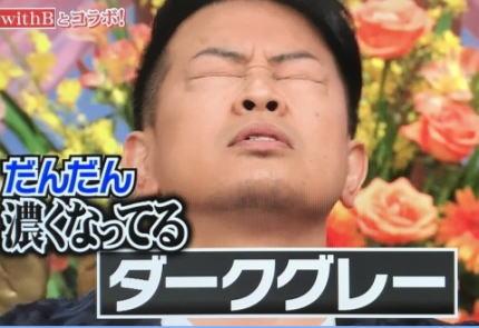 雨上がり・宮迫博之(49)、闇営業に不倫騒動で日テレ『行列のできる-』MC降板へ … 代役は千原ジュニア(45)が務める見込み