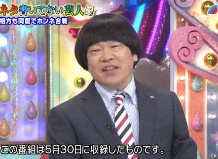 テレビ朝日の新社長・亀山慶二氏(60)「現状、『アメトーーク!』『ロンドンハーツ』の打ち切りは考えて無い。MCは蛍原さんと田村淳で変えず、番組名の変更も無し」