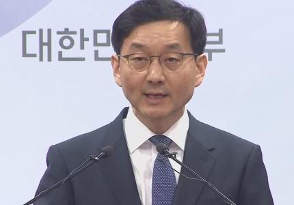 韓国産業省、日本による輸出優遇解除についてサムスンやLGなどの4社の役員を呼び、「おまえら日本支社もあって情報も多い筈なのになぜ動向を把握できなかったのか」と叱りつける … 4社役員「えええ・・・」
