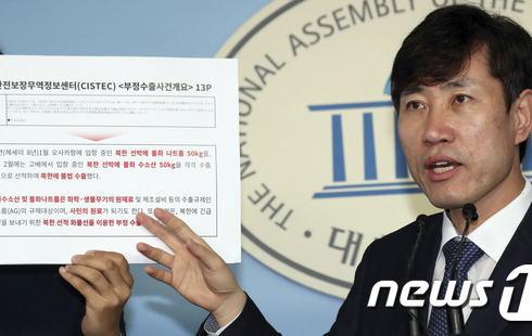 韓国のハ・テギョン議員「日本の安全保障貿易情報センターの資料によると、北朝鮮にフッ化水素を密輸出した国は日本。『韓国の対北朝鮮戦略物資密輸説』は日本の陰謀」