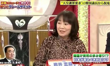 BPO、作家の岩井志麻子氏による「韓国人は『手首切るブス』みたいなもん」との発言を編集せずに放送した関テレ「胸いっぱいサミット!」について、ヘイト発言で審議入りへ