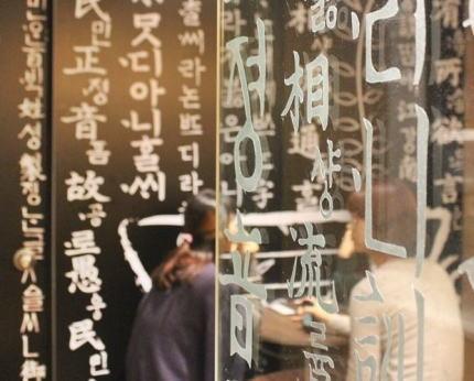 韓国人「日本の物を排斥しようとしたら、建物どころか『大学・大統領・家族・家族』など言葉まで日本由来だらけだった。どうしたらいいのだ」 … 語彙の80%が漢字語、その大部分が日本語由来