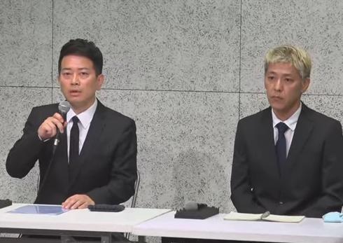 宮迫博之と田村亮の謝罪会見、「吉本の岡本昭彦社長が『会見したら全員クビ』」隠蔽指示・脅しを暴露