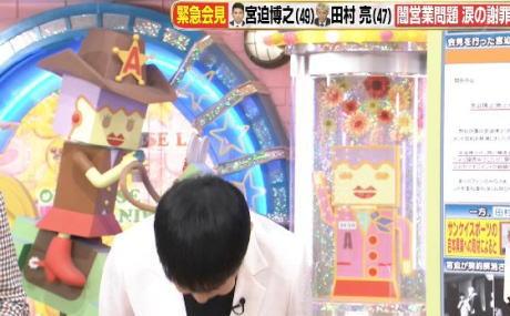 和田アキ子(69)、宮迫&亮の会見中に「アッコにおまかせですが、今回は何色でしょうか?」とアホな質問をした番組スタッフに激怒 … 「真摯に謝っている人に対してふざけんなと。一睡もできませんでした」(動画)
