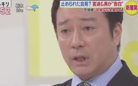 加藤浩次(50)、日テレ「スッキリ」で吠える 「松本さんは大崎会長が辞めたら自分も辞めると仰ってたが、吉本の経営陣が変わらないなら俺は辞める。若手は会長・社長を怖がってて、そんなんで楽しい笑いができるのか」(動画)