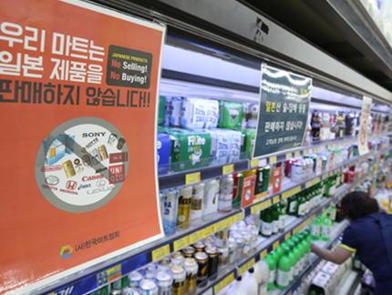 韓国人「日本に対して韓国産の高品質な海苔やパプリカを輸出禁止にしよう」→ 日本「海苔やパプリカなど韓国産の農水産物に対する輸入制限を検討」→ 韓国人「は?ふざけるな!!」