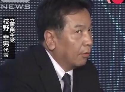 立憲民主党・枝野代表「様々な所でれいわ新選組と連携できれば」 … 参院選終了と同時に早速「れいわ新選組」との連携に期待を示すも、左派票・議員流出を警戒