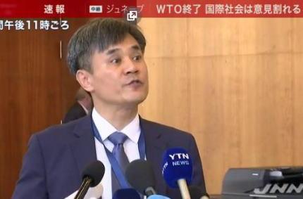 WTO終了、米紙「韓国は日本との諍いの件で支持を集められなかった」 TBS&テレ朝「いくつかの国に聞いたがかなり意見は割れている。しかしこれは徴用工問題の報復措置だと厳しい声を聞く事もあった」